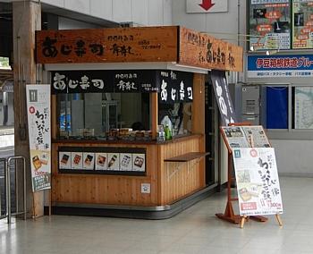 201305_ajisushi_01.jpg