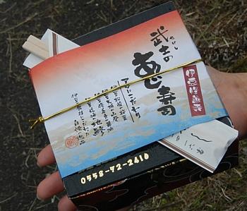 201305_ajisushi_02.jpg