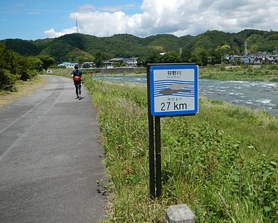 201305_kanogawa_01.jpg