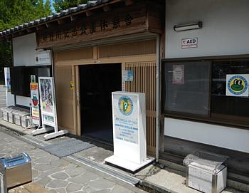 201305_kanogawa_04.jpg