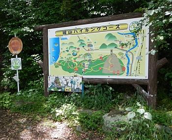 201305_kanogawa_05.jpg