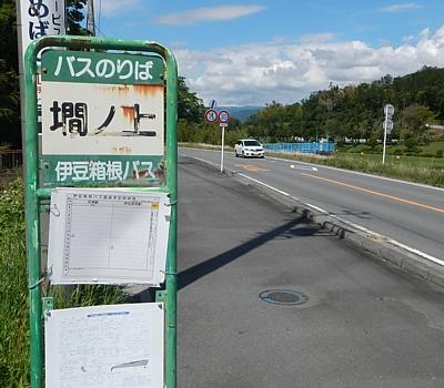 201305_kanogawa_08.jpg