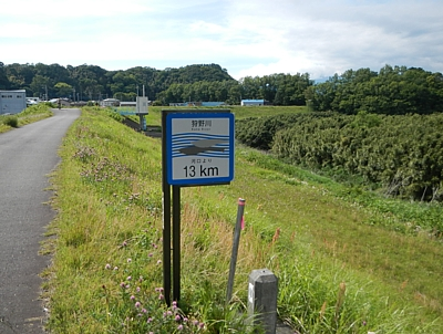 201305_kanogawa_10.jpg
