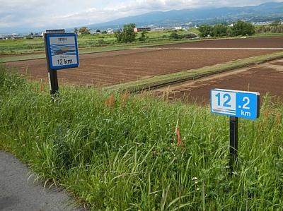 201305_kanogawa_13.jpg