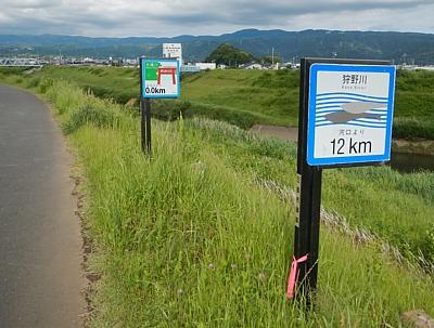 201305_kanogawa_15.jpg