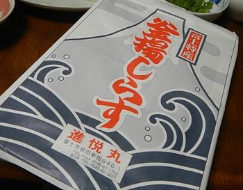 201305_senbonhama_03.jpg