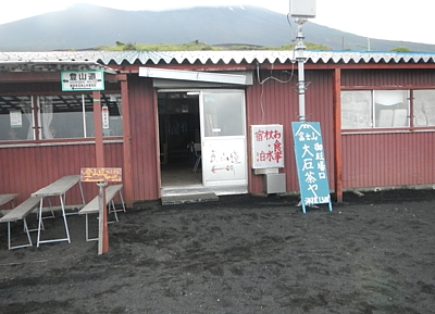 201307_gotenbaguchi_06.jpg