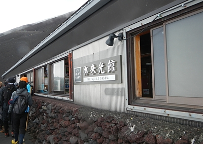 201308_Fujisan_subasiri_14.jpg