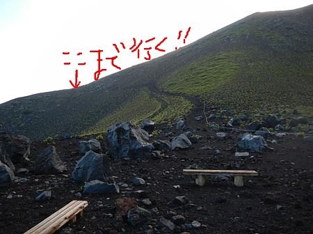 201308_Fujisan_subasiri_39.jpg
