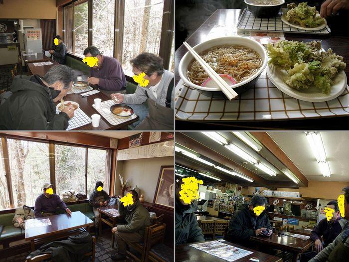 2013.5.2湯川 (98)