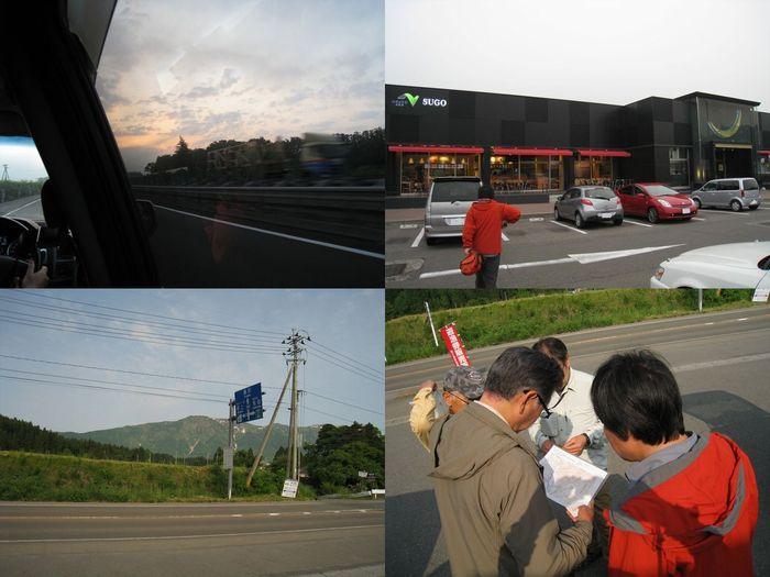 2013.6荒雄川 (72)