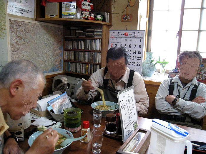 2013.6荒雄川 (144)