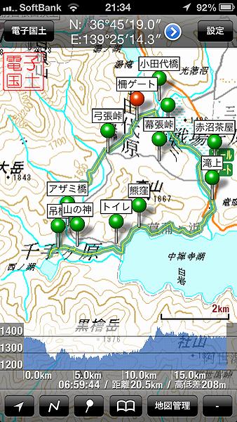 湯川と戦場ヶ原ハイキング20130804 (15)
