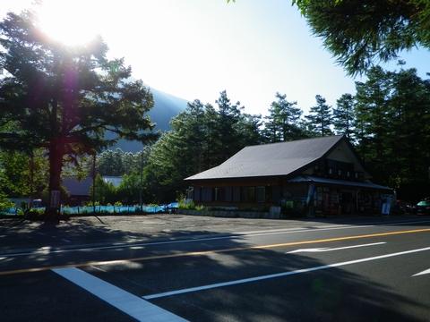 湯川ハイキング2013804 (2)