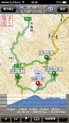 13922白根山