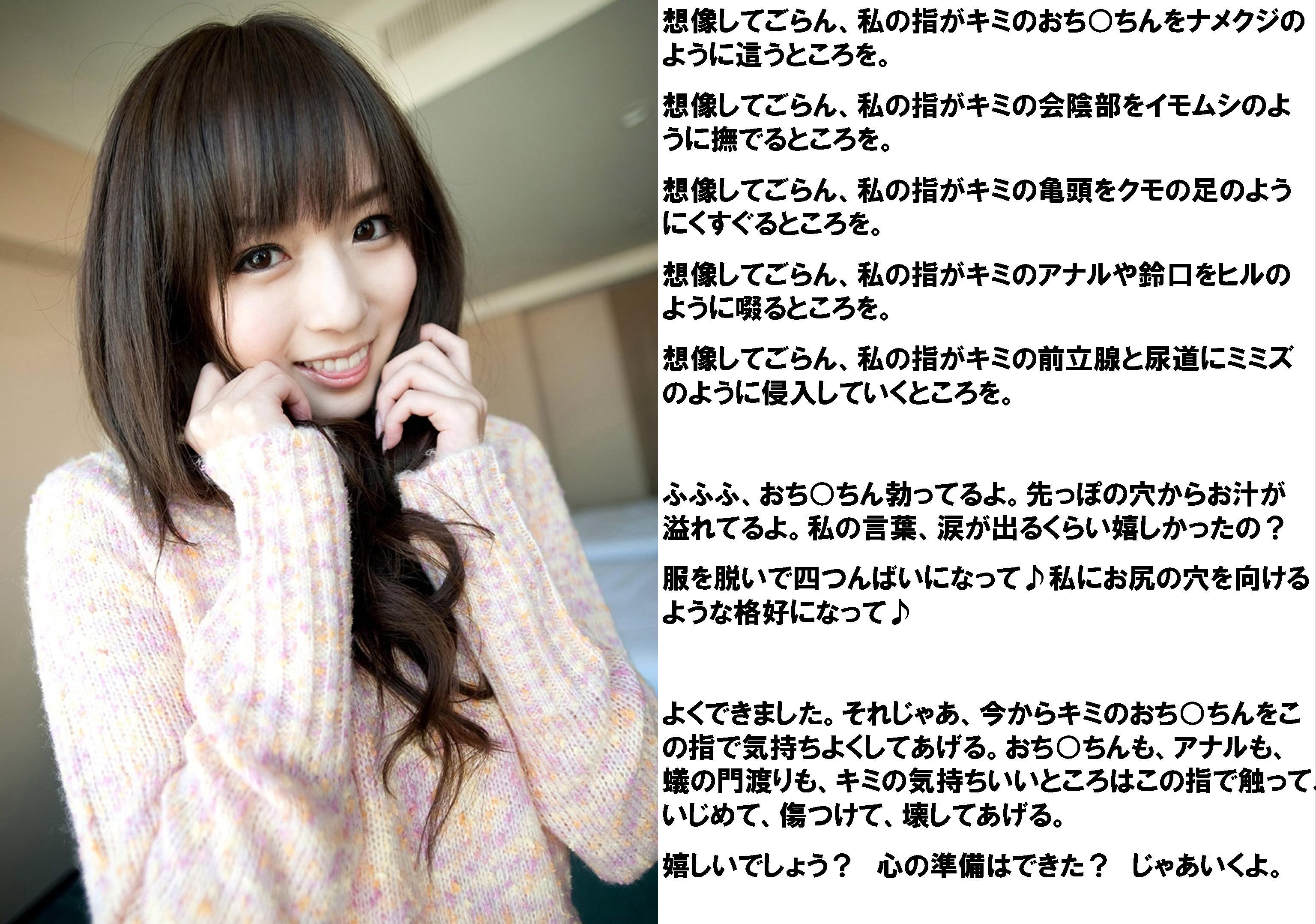 yuu_asakura_1.jpg