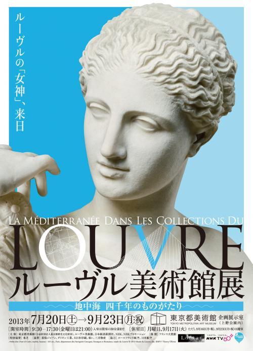 繝ュ繧エ+(3)_convert_20130915092904