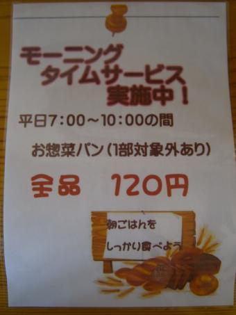 P6140043.jpg