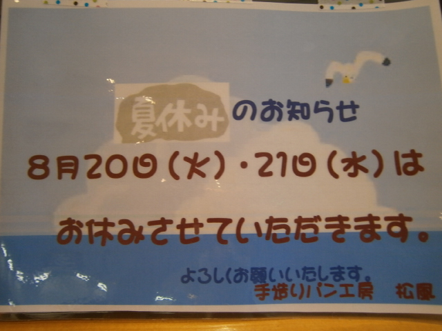 P8030065.jpg