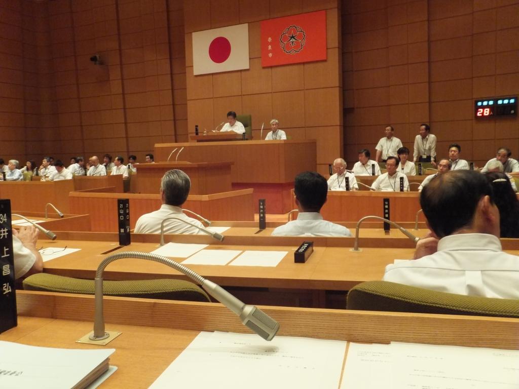 本会議 (2)