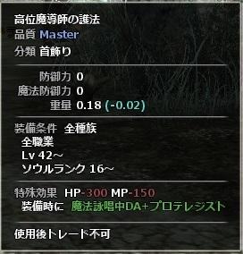 wo_20140126_122809.jpg