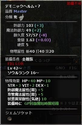 wo_20140201_223700.jpg