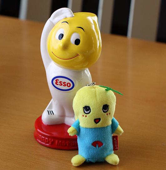 ESSO-BOY&ふなっしー