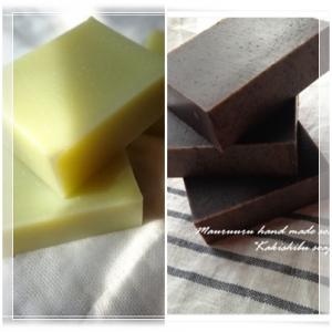 アボカド柿渋soap