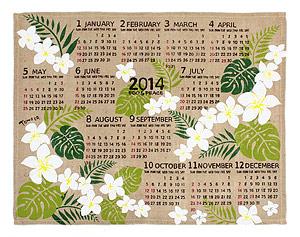 ジュートカレンダー プルメリア