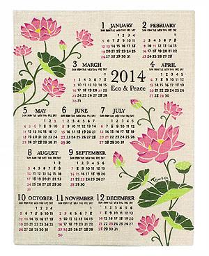 ジュートカレンダー ガーデンロータス 1