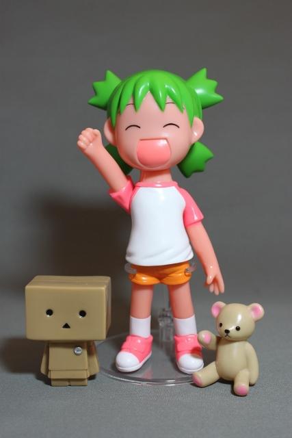 yotsunatsu.jpg