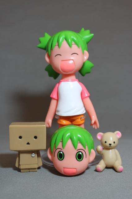 yotsunatsu3.jpg