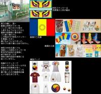 20130721075610CIMG8690fujinodai-tintai-jitikai_bouhanseal3color_dust.jpg