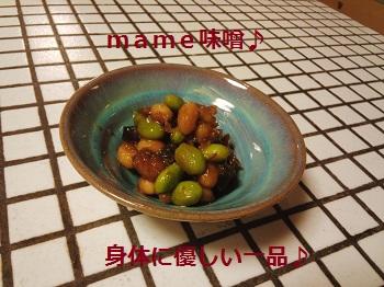 mame味噌