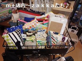 m+店内①