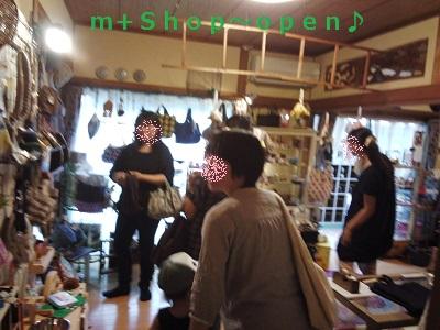 m+店内Open