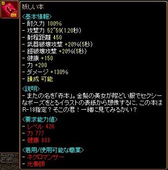 RedStone 13.04.17[02]
