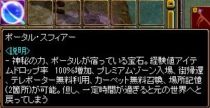 RedStone 13.04.17[00]