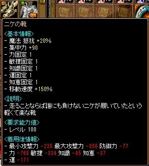 RedStone 13.04.19[02]