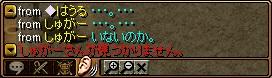 RedStone 13.04.19[00]