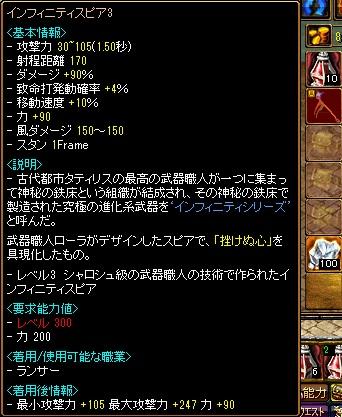 RedStone 13.04.18[02]