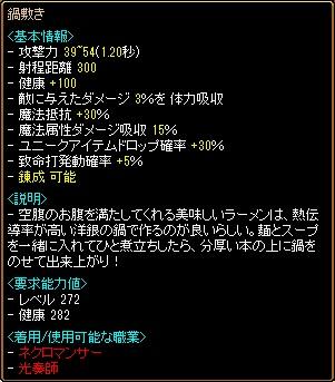 RedStone 13.04.19[01]