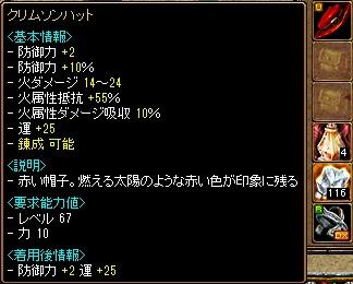 RedStone 13.04.21[01]
