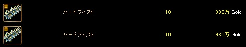 RedStone 13.04.19[00]-1