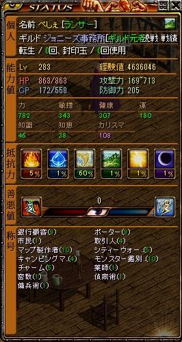 RedStone 13.04.22[07]