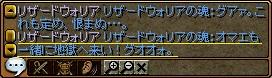 RedStone 13.04.22[02]-1