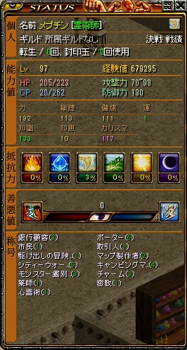 RedStone 13.04.22[02]