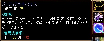 RedStone 13.04.24[03]