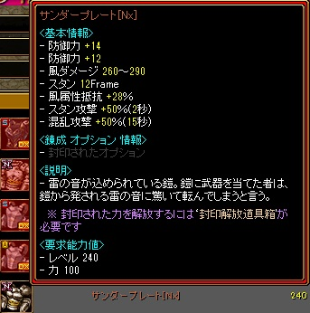 RedStone 13.04.24[04]