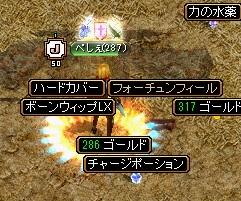 RedStone 13.04.25[05]